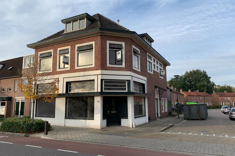 P.J. Troelstrastraat